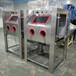 菏澤濕式噴砂機鋁件啞光處理柜式吹砂機
