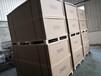 襄陽專業生產蜂窩紙箱