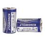 aaa堿性干電池堿性電池