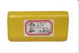 恩平市鋰電池供應商