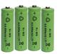 化州市鎳氫電池型號