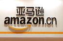亚马逊跨境电商-小本创业的佳选择图片