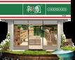 安徽辣圈火锅食材超市加盟—一站式火锅食材超市扶持图片
