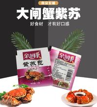 滁州紫苏包厂家批发图片