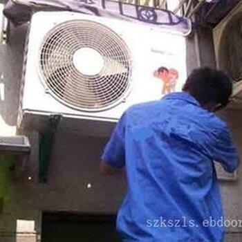 济南空调拆机安装移机空调拆装正规收费低