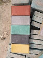 鄂优游注册平台彩砖出售图片