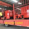 厂家1.5吨架线电机车