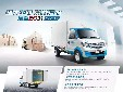 新能源瑞馳EC35二代、新能源面包車、新能源貨車圖片