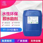 水性噴膠修補包手感膠口水固化膠建筑陶瓷耐水耐油防霉變環氧樹脂