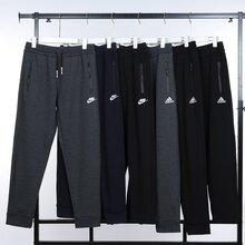 国内一二线品牌加绒针织裤男装尾货低价处理图片