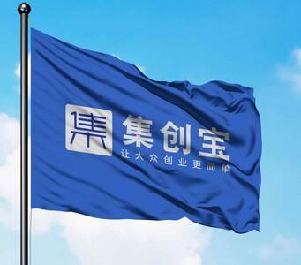 湖南集创宝科技集团有限公司