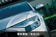 北京汽車貼膜