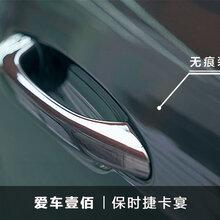 北京靠谱的汽车贴膜店爱车壹佰罗利普斯ROLIPS图片