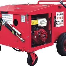 GXYQ-35/10-XD移动式细水雾灭火装置