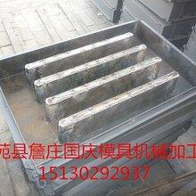 隧道盖板钢模具类型图片