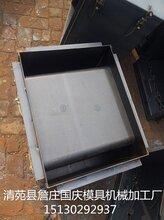 集流槽钢模具浇遮板钢模具图片