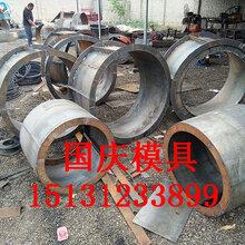 排水检查井钢模具厂家产品价格图片