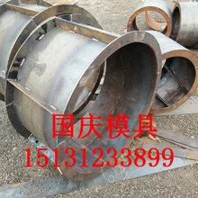 厂优游注册平台量身定做污水井盖钢模具欢迎咨询图片