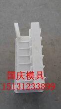 挡渣板模具L型挡渣模具设计理念图片