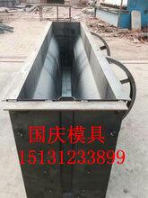 隔离带钢模具型号推荐图片