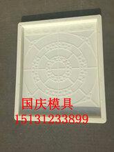 低破损塑料电力盖板模具用着放心图片