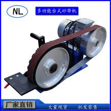 河北平面立式打磨机工厂用抛光机多功能砂带机图片