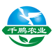 供應河北滄州冷庫用紫外線殺菌燈,臭氧殺菌燈,滅病毒光源