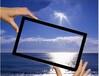 衡阳光学玻璃价格