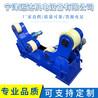可調式焊接滾輪架