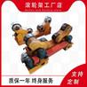 蝸桿滾輪架自調式10T焊接滾輪架支持定制滾輪架焊接設備