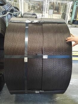西藏日喀则预应力钢绞线厂家钢绞线价格-天津隆恒