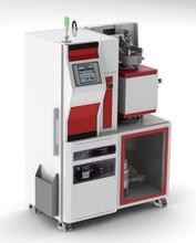 無氧釬焊真空熱處理爐圖片