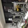 焊錫機訂制廠家