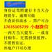 北京汽车分期购车以租代购当天提车