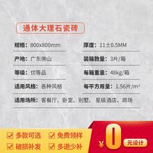 郴优游注册平台瓷砖厂优游注册平台价格图片