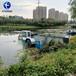 水上水草收割割草船水面垃圾打撈清理船水面除草機械