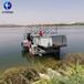 廠家直銷河道水下割草船湖面收割水草機器水葫蘆清理機械
