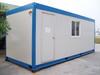 集装箱移动房屋定制住人快拼箱防火岩棉彩钢房子简易临时活动板房