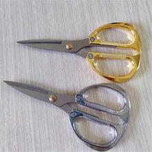 多功能厨房剪合金强力剪鸡骨剪家用剪刀多用剪可贴牌金钢剪图片