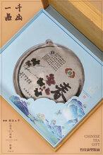 浙江茶叶礼盒包装盒厂家泉州万马包装价格