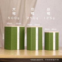 茶叶纸罐包装盒泉州万马包装茶叶盒礼盒定制