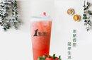加盟奶茶店十:一点点奶茶项目管理模式值得您来选择!图片