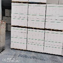 丰城混凝土砌块生产厂家图片