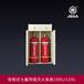 柜式七氟丙烷氣體滅火裝置七氟丙烷新疆共安批發