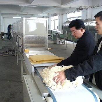 微波紡織棉紗烘干設備產品型號:FT—45s