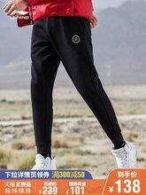 广州运动休闲裤货源品牌加绒裤低价处理图片