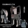 强丰磨粉机生产五谷杂粮磨粉机