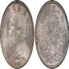 今年真实拍卖民国三年每二枚当一圆中圆全新价格行情真币图片图片