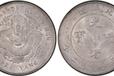 今年34年北洋造七钱二分真实价格三明如何鉴定交易北洋光绪元宝
