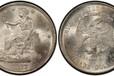 吉安收购美国拿花贸易银币鉴定出手
